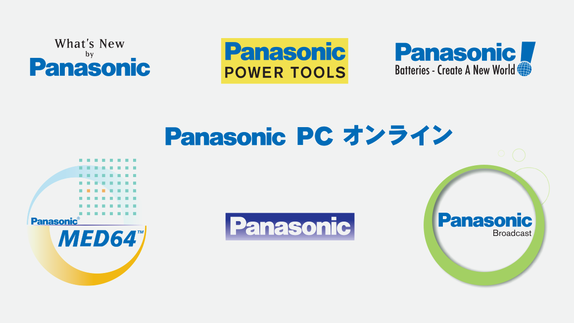 Panasonic-all
