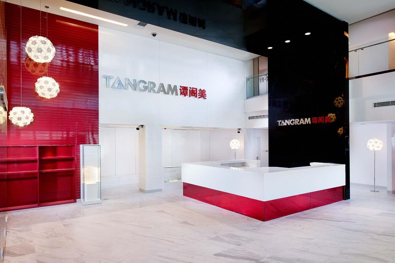 Tangram-1