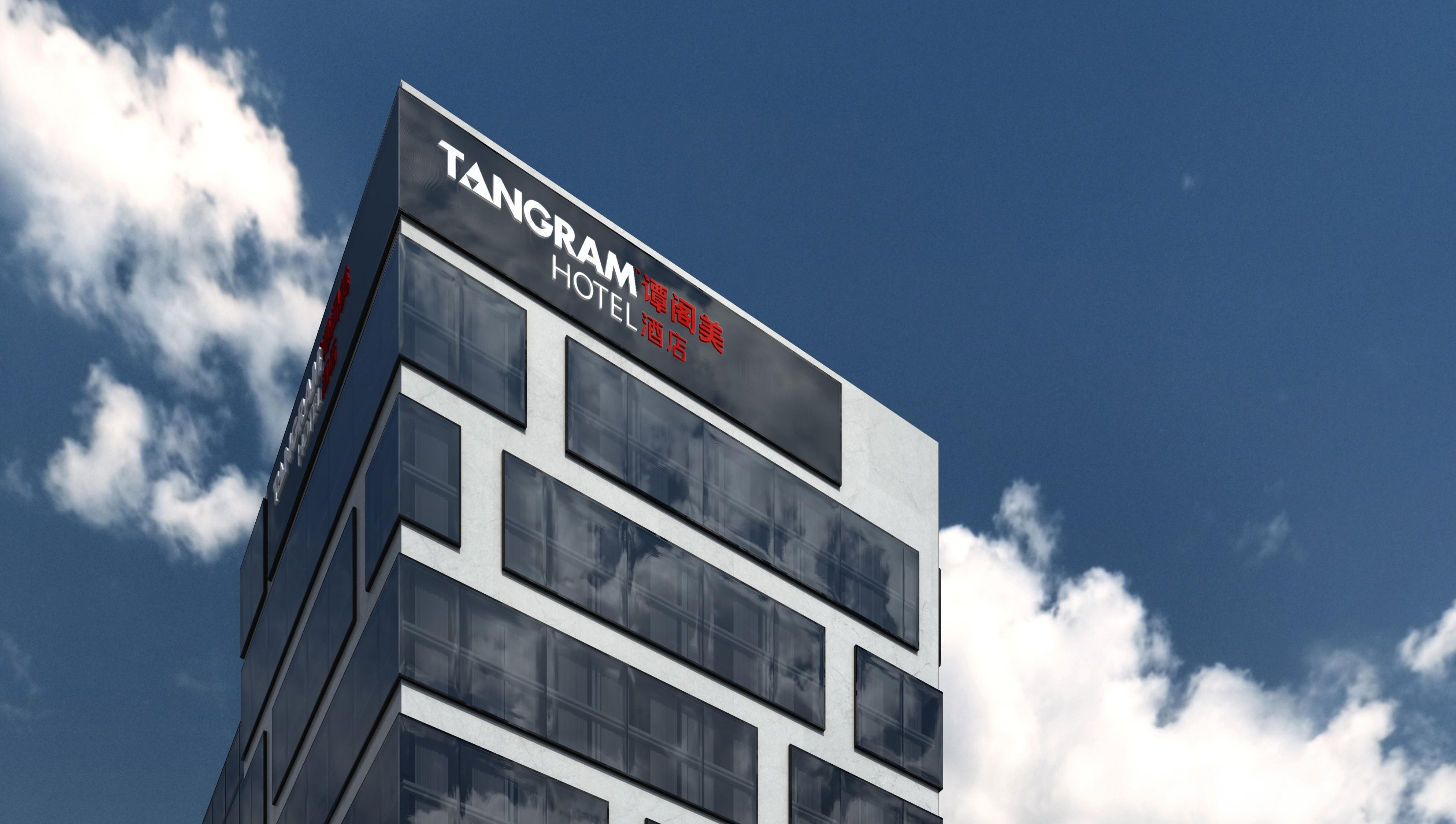 Tangram_102