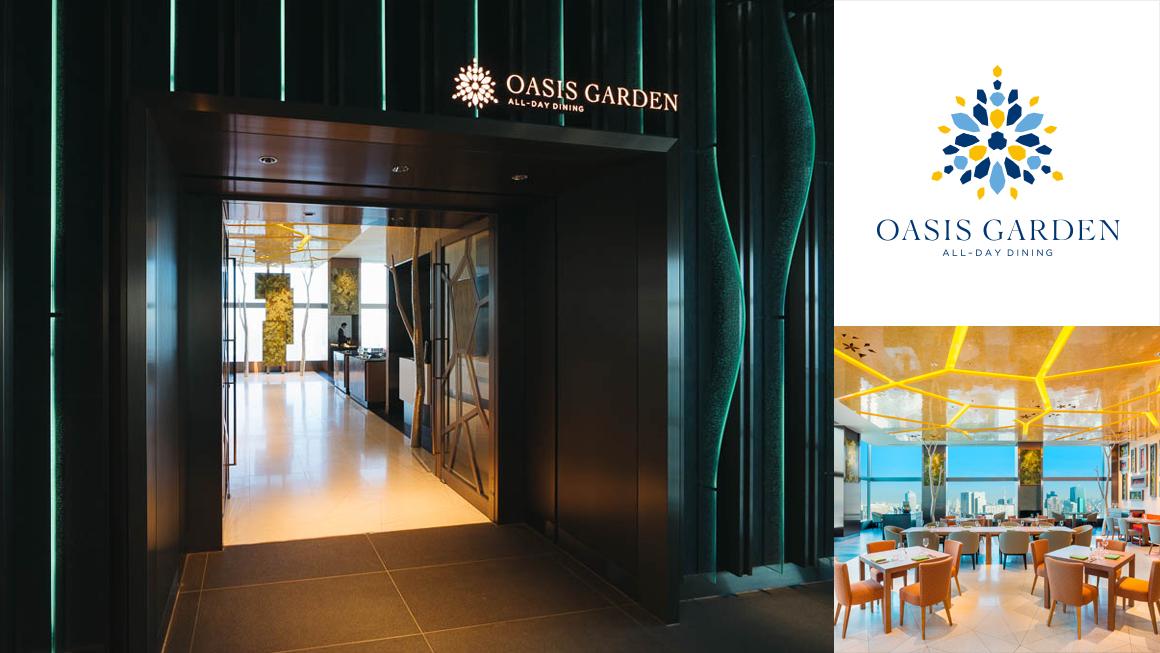 All-Day Dining OASIS GARDEN 緑豊かで日の光が差し込む明るいダイニングであることを名称とデザインで表現。