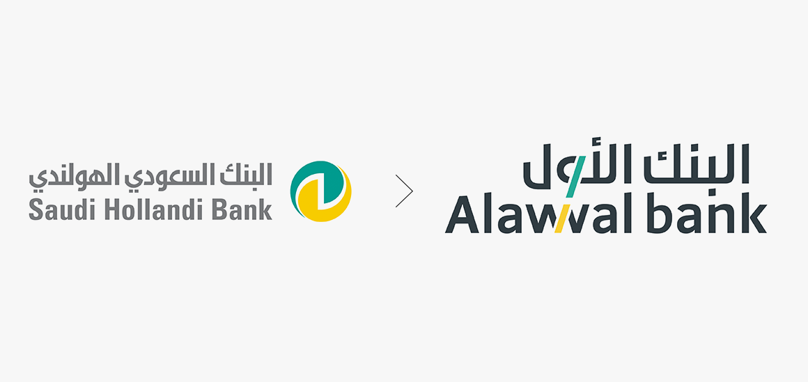 alawwal-before-after